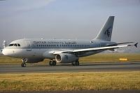 Airbus A319-133X CJ - A7-HHJ -