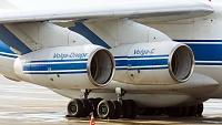 Ilyushin Il-76TD-90VD - RA-76950  -