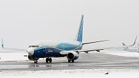 Boeing 737-8AS - EI-DCL -