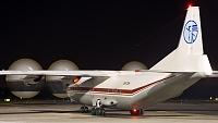 Antonov An-12BP - UR-CGW  -