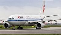 Airbus A330-243 - B-5933 -