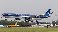 Airbus A340-642 - 4K-AI08 -