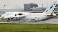 Antonov An-124-100M Ruslan - UR-82008 -
